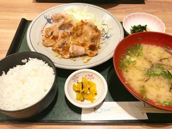 千千葉県産もち豚の生姜焼き