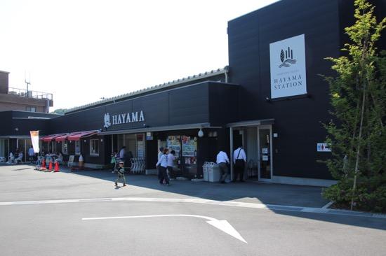 葉山の人気店が集まっているので、お土産を買うのにも食事をするのにもオススメ!