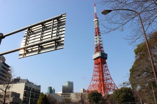 徐々に近づいてくる東京タワー
