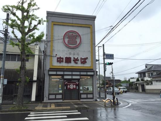 お店は和歌山城からクルマで約10分