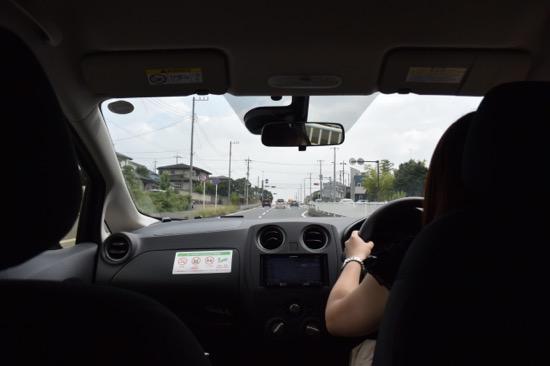 都内から1時間強で藤沢市まで行ける