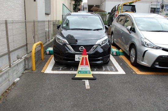 駐車した後と利用後は、現地コーン(「予約専用」と書かれた三角コーン)を車室の前に設置
