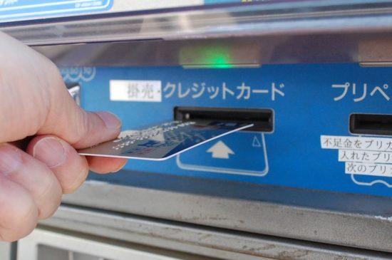 「給油・洗車カード」の受け取りを忘れないようにしよう