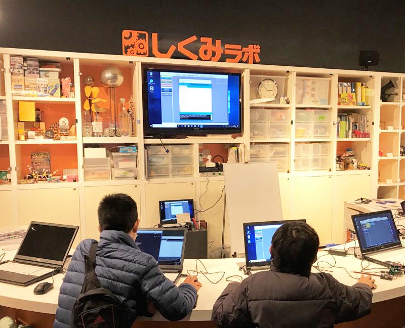 「しくみラボ」のイベント。この日はパソコンを使ったプログラミング教室が開催されていた