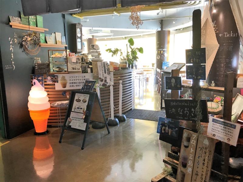 カフェ「六都なおきち」の入り口。