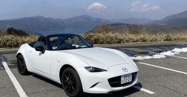 箱根ターンパイクから湯河原へ!「走り」と「景色」を楽しむドライブ